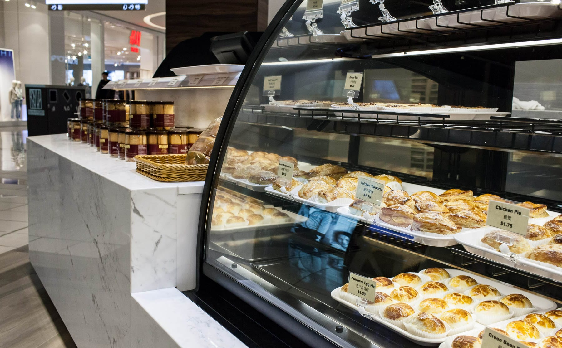 Renovation of Saint Germain Bakery - front sales area with display